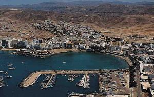 Playa Marañuela im Süden von Gran Canaria